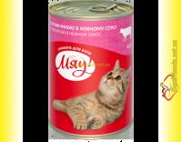 Купить Мяу! для кошек с Говядиной в нежном соусе 415гр