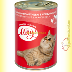Мяу! для кошек с Телятиной и птицей в нежном соусе 415гр