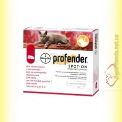 Profender Спот-Он антигельминтик для кошек весом от 5 до 8кг