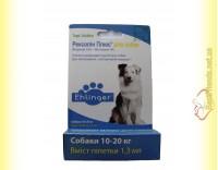 Купить Rexolin Plus капли для собак от 10 до 20кг