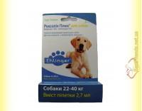 Купить Rexolin Plus капли для собак от 22 до 40кг