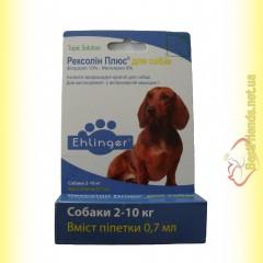 Rexolin Plus капли для собак от 2 до 10кг