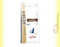 Купить Royal Canin Gastro Intestinal Feline