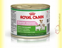 Купить Royal Canin Starter Mousse Mother & Babydog 195гр