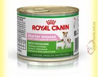 Купити Royal Canin Starter Mousse Mother & Babydog 195гр