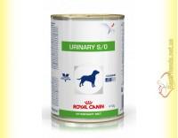 Купить Royal Canin Urinary S/O Canine Cans 410гр