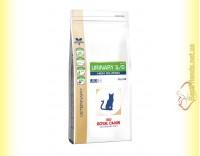 Купить Royal Canin Urinary S/O High Dilution Feline 1,5кг