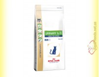 Купить Royal Canin Urinary S/O High Dilution Feline 400гр