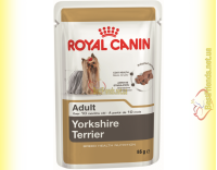 Купити Royal Canin Yorkshire Terrier Adult паштет 85гр