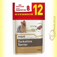 Royal Canin Yorkshire Terrier Adult паштет 85гр АКЦИЯ 12 по цене 8!!!